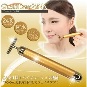 ゴールドバー24K GOLD BAR 純金 24金 電動美顔器 フェイスローラー 防水 マイナスイオン  携帯  美肌 ダイエット マッサージ|lifemaru