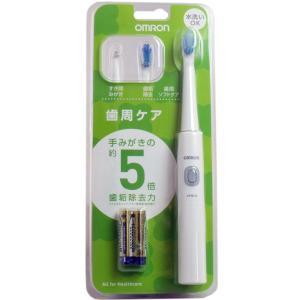 オムロン 音波式電動歯ブラシ 高速 3種類のブラシヘッドが付属 HT-B212 本体 音波振動歯ブラシ 携帯 ハブラシ はぶらし 美容家電 lifemaru