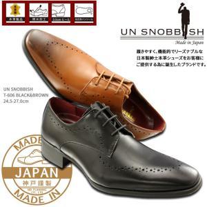 UN SNOBBISH 日本製 本革 牛革 レザー ビジネスシューズ メンズ T-606 カジュアル コンフォートシューズ スリッポン 紳士靴|lifemaru