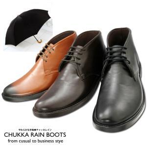G&B チャッカレインブーツ メンズレインブーツ GB-3142 ビジネスシューズ  長靴 カジュアル コンフォートシューズ スリッポン おしゃれ 紳士靴|lifemaru