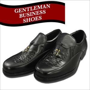 超売れ筋 定番アイテム 幅広 軽量 ビジネスシューズ メンズ GB-3004 カジュアル コンフォートシューズ 紳士靴 GENTLEMAN BUSINESS SHOES|lifemaru