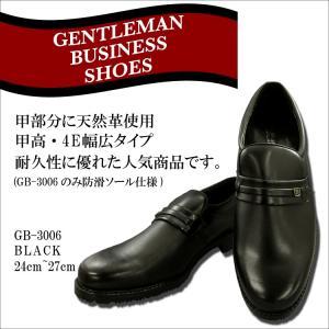 超売れ筋 定番アイテム 幅広 軽量 ビジネスシューズ メンズ GB-3006 カジュアル コンフォートシューズ 紳士靴 GENTLEMAN BUSINESS SHOES|lifemaru