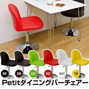 送料無料 Petit ダイニングバーチェア カフェチェア リビング キッチン スツール  ベンチ 天然木 木製 オフィスチェア カウンター 座椅子 収納家具|lifemaru