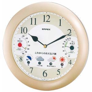 1台4役(お天気予測・温度・湿度計付き掛け時計)ウェザーパル 壁掛け時計 熱中症対策 ウォールクロック 683209 北欧 アメリカン オシャレ かわいい インテリア|lifemaru
