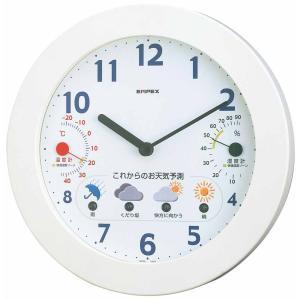 1台4役(お天気予測・温度・湿度計付き掛け時計)晴天望機 壁掛け時計 熱中症対策 683213 ウォールクロック 北欧 アメリカン オシャレ かわいい インテリア|lifemaru