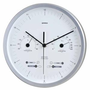 1台4役(お天気予測・温度・湿度計付き掛け時計)スーパーEX晴天望機 壁掛け時計 熱中症対策 683201 ウォールクロック 北欧 アメリカン かわいい おしゃれ|lifemaru