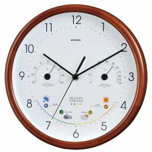 1台4役(お天気予測・温度・湿度計付き掛け時計)スーパーEX晴天望機 壁掛け時計 熱中症対策 683202 ウォールクロック 北欧 アメリカン かわいい おしゃれ|lifemaru