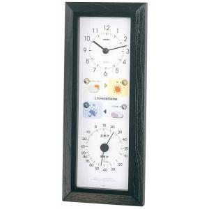 1台4役(お天気予測・温度・湿度計付き掛け時計)晴天望機  壁掛け時計 熱中症対策 683215 ウォールクロック 北欧 アメリカン かわいい おしゃれ|lifemaru