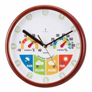 1台4役(お天気予測・温度・湿度計付き掛け時計)ウェザーパル電波時計 壁掛け時計 熱中症対策 8754011 ウォールクロック 北欧 アメリカン かわいい おしゃれ|lifemaru