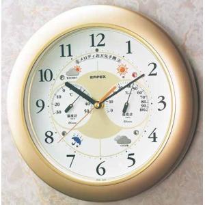 1台4役(お天気予測・温度・湿度計付き掛け時計)メロディ気象台EX 壁掛け時計 熱中症対策 683206 ウォールクロック 北欧 アメリカン かわいい おしゃれ|lifemaru