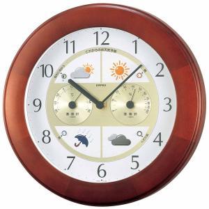 1台4役(お天気予測・温度・湿度計付き掛け時計)ウェザーパルII気象台 壁掛け時計 熱中症対策 683211 ウォールクロック 北欧 アメリカン かわいい おしゃれ|lifemaru
