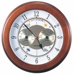 1台4役(お天気予測・温度・湿度計付き掛け時計) メロディ気象台・グランデ 壁掛け時計 熱中症対策 683207 ウォールクロック 北欧  かわいい おしゃれ|lifemaru