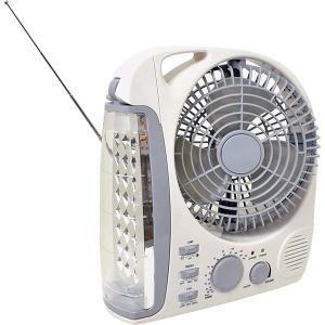 万能ラジオライトサーキュレーター「アイオロス」 36950  扇風機 小型 携帯 リビング 熱中症対策 省エネ 冷暖房器具 アウトドア 防災グッズ|lifemaru