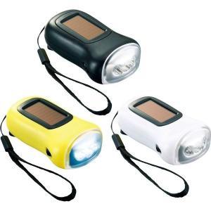 ソーラー&ダイナモLEDライト 20630 ソーラー充電と手回し式の2WAY LEDライト 携帯 防犯防災グッズ  懐中電灯 非常時 おしゃれ アウトドア レジャー shiragiku lifemaru