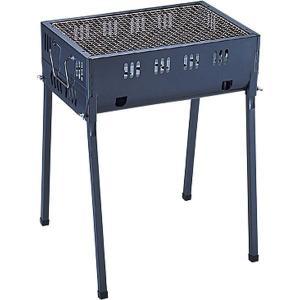 キャプテンスタッグ オービット バーベキューコンロ450 M-6466 アウトドア テーブルウェア ...