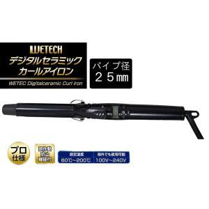 ヘアアイロン WETECH デジタルセラミックカールアイロン 25mm WJ-796 海外対応 セラ...