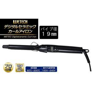 ヘアアイロン WETECH デジタルセラミックカールアイロン 19mm WJ-797 海外対応 セラ...
