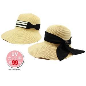 UVカット帽子 3WAY(帽子+サンバイザー+ヘアアクセ)  麦わら風 紫外線対策 日よけ レディース c-776 ハット 夏 熱中症対策 キャップ ぼうし つば広帽子 小顔効果|lifemaru