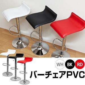 送料無料 PVC ダイニングバーチェア hcp7 カフェチェア リビング キッチン スツール  ベンチ 天然木 木製 オフィスチェア カウンター 座椅子 収納家具|lifemaru