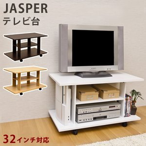JASPER テレビ台  キャスター付き ローボード TVボード  収納付き テレビラック スタンド  AVボード CD DVD 棚 サイドボード lifemaru