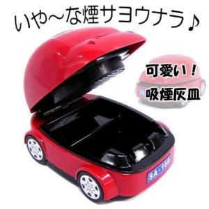 副流煙を吸い取り車内空気を清潔に保つ かわいい空気清浄機 車...