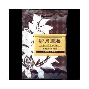 薬用入浴剤 10個セット 白檀の香り 綺羅の刻(きらのとき) 卯月薫樹(ウヅキクンジュ) 日本製 お風呂 温泉 ボディケア バス用品 美容 おしゃれ sgmy|lifemaru