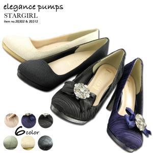 993ad09208799 エレガンスパンプス 約9cmのハイヒール コサージュ&ビジュー付2WAY仕様 カジュアル レディース デッキ サンダル ミュール コンフォート  スリッポン 婦人靴