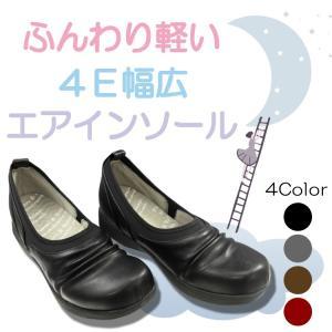 Purai&Relax ふわふわ軽い4E幅広エアインソールシューズ レディース 92705 カジュアル コンフォート パンプス ブーツ 婦人靴|lifemaru
