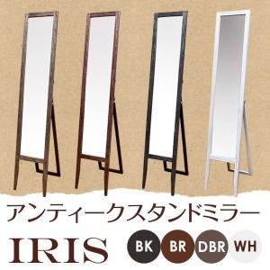 送料無料 IRIS アンティークスタンドミラー 鏡 全身姿見 ドレッサー 木製 スタンドミラー ウォールミラー 鏡台 一面 ワゴンドレッサー コスメボックス 収納家具|lifemaru
