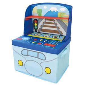 ままごと 収納 ボックス (シンカンセン)男の子向き 子供部屋 収納 おままごと お片付け おもちゃ箱 かわいい おしゃれ 家具|lifemaru