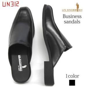 ビジネスサンダル スワールタイプ メンズシューズ スリッパ UN SNOBBISH UN312 ビジネスシューズ オシャレ 紳士靴|lifemaru