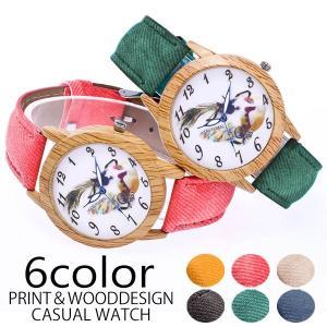 レディース腕時計  木目調ケースにデザインプリントが可愛らし...