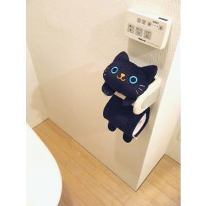 ねこのロールペーパーホルダー トイレ用ペーパーホルダー ME521 猫 ねこ キャット ロールカバー ロールペーパー トイレット 北欧 生活雑貨|lifemaru