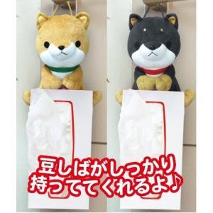 豆しばティッシュカバー ティッシュボックス 犬 豆柴 柴犬 ポケットティッシュカバー レディース 268 ファッション小物 北欧 かわいい 生活雑貨|lifemaru