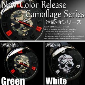 時計 腕時計 メンズ時計 メンズ メンズ腕時計 迷彩