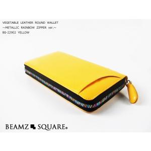 save off a52a8 64856 ブランド長財布 レディース 黄色(メンズ財布)の商品一覧 ...