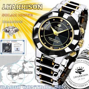 J.HARRISON JWT-017BL ビンテージ風 ジョン・ハリソン 二つ折り財布 牛革 ネイビー