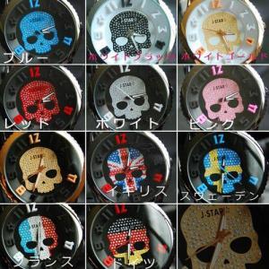時計 腕時計 メンズ時計 メンズ メンズ腕時計 スカル ドクロ