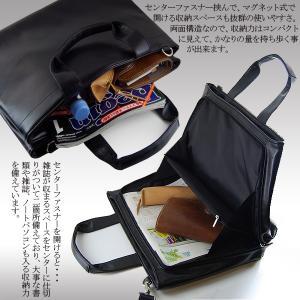 ビジネスバッグ メンズ ビジネスバック ビジネス 鞄 大容量...