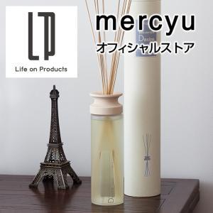 リードディフューザー MRU-12 mercyu メルシーユー 公式店 Desire アロマ ルーム...