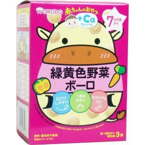こだわりの赤ちゃん設計おやつ!  北海道産のばれいしょでん粉をつかい、かぼちゃ、にんじん、ほうれん草...