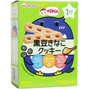 和光堂 1歳からのおやつ+DHA 黒豆きなこクッキー 2本×6袋の画像