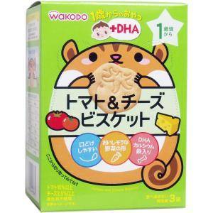 和光堂 1歳からのおやつ+DHA トマト&チーズビスケット 11.5g×3袋の画像