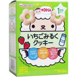 和光堂 1歳からのおやつ+DHA いちごみるくクッキー 16g×3袋の画像
