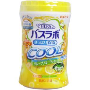 さっぱり保湿♪  有効成分が入浴効果を高めて血行を促進し、汗ばむ季節のだるい疲れや冷房による冷えをや...