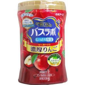 甘く艶やかな濃厚りんごの香り♪  しっとり保湿♪ ●有効成分が温浴効果を高めて血行を促進し、疲労回復...