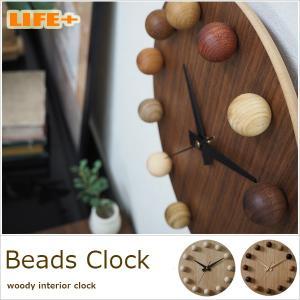 カントリー 木製 壁掛け時計 掛け時計 ナチュラル -ビーズクロック丸-|lifeplus