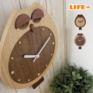 カワイイ 掛け時計 かわいい ふくろう 木製時計 フクロウ 壁掛け時計 振り子時計 贈り物 子ども部屋 こども部屋 どうぶつ 木の時計 保育所 幼稚園 ペンション|lifeplus
