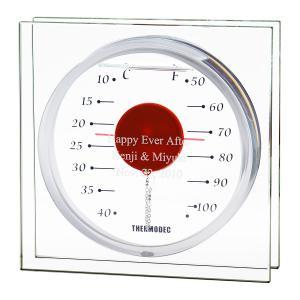 名入れ プレゼント ガリレオ温度計 フロートレッドL 結婚祝い 還暦祝い 母親 父親 おしゃれ 記念品 両親 開店祝い 新築祝い 開院祝い 友達 オリジナルギフト|lifeplus