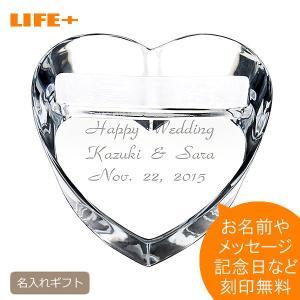 結婚式 記念品 名入れギフト ハートリングピロー クリアー 結婚記念日 プレゼント 贈り物 妻 母親...
